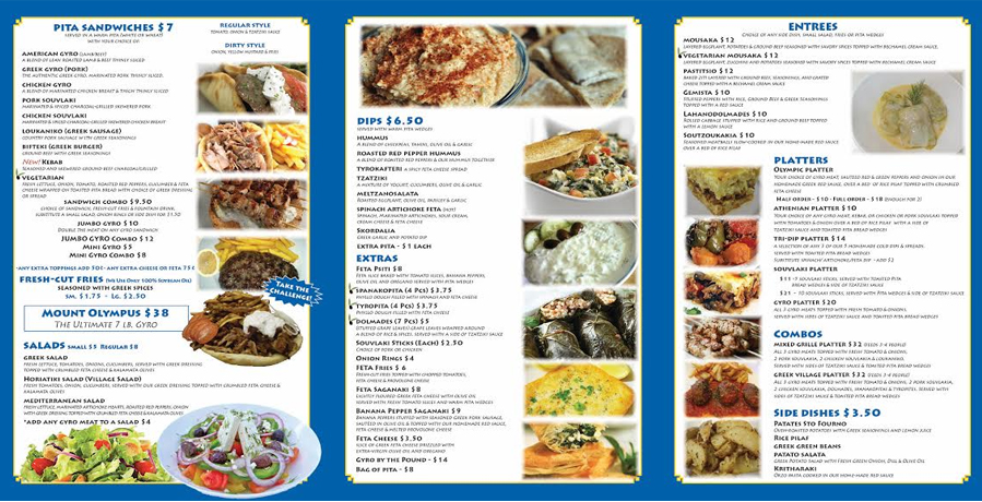 Menu of The Greek Village Grille in Lakewood & Broadview Heights Ohio serving the best Greek food including Gyros, Salads and much more.